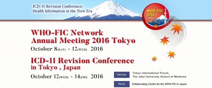 WHO-FIC Annual Meeting 2016